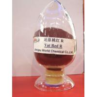 C I Vat Red 1 Vat Pink R Textile Dyeing Chemicals With ISO14001 Approve Manufactures