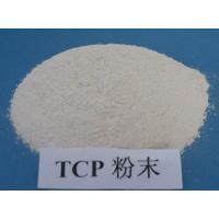 Top supplier of feed additives Tricalcium Phosphate (TCP) in Yichang ,hubei,China Manufactures