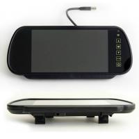 China Touch Button Video Rear View Car LCD Monitor Parking Sensor Optional on sale