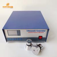 China 20KHz Ultrasonic Cleaner Generator 1200W With Ultrasonic Cleaning Transducer on sale