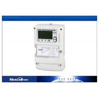 3 Phase Electric Energy Meter Automatic Digital Prepaid Din-Rail Intelligent Manufactures