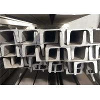 ASTM A276 Stainless Steel U Channel Bar , SS304 SS201 Stainless Steel U Profile Manufactures