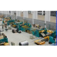 Cold Rolled Steel / Galvanized / Color Coated / Stainless Steel Coil Cutting for sale