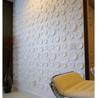 Decorative mdf Paneling 3D Wall Panels Tridimensional Light Texture Wall Art for Indoor Manufactures