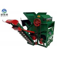 Green Peanut Picking Machine With Electric Motor 950 X 950 X 1450 Mm Dimension Manufactures