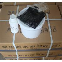 Double Components Polysulfide- two component polysulfide sealant / silicone sealant / bulk sealant for sale Manufactures
