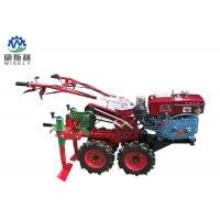 Mechanical 5.67 KW Agricultural Harvesting Machines Garlic Combine Harvester Manufactures