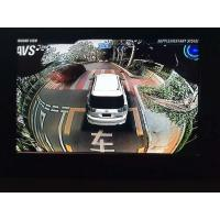 1080P 3D 360 Around View Monitor Car Reverse Camera System With HD signal input ,four-way DVR,IP67 Manufactures