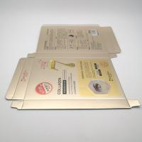 Skincare Cosmetic Folding Cardboard Gift Boxes For Eye Treatment Mask Packaging