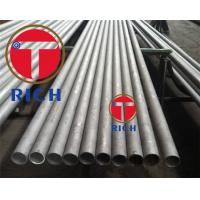 GB/T 30059 Incoloy 800 Alloy Steel Seamless Pipes Corrosion Resisting 2-12m Length Manufactures