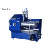 Ink Horizontal Bead Mill Simple Profile Easy Operation Dynamic Separation Manufactures