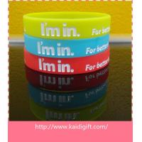 China Customized cheap silicone bracelet on sale