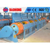 Reliable Tubular Stranding Machine / Copper Wire Twisting Machine Manufactures
