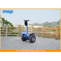 2000 W 36V 2 Wheel Portable Mobility Scooter , Adults Electric Off Road Electric Scooter Manufactures