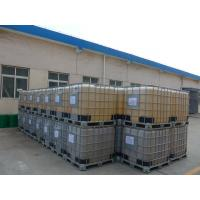 Ming Chemical Isopropyl Ethyl Thionocarbamate Manufactures