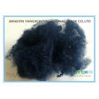 Buy cheap Blue Marin Color Polyester Fiber For Open End / Ring Spinning 1.5 Denier from wholesalers