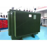 China Compact Oil Immersed Transformer Electric Power Transformer Outdoor on sale