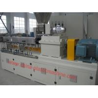 compounding twin screw extruder pelletizing machine Manufactures