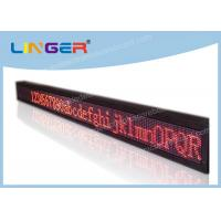 Super Brightness LED Scrolling Message Sign Easy Maintenance 17222dots/Sqm Manufactures