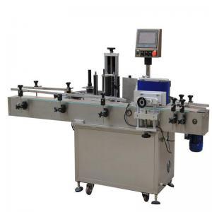 Plastic Squeeze Sauce Bottle Labelling Machine Manufactures