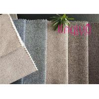 Douyin 100% Polyester Imitation Linen Fabric / Soft Touch Feeling Linen Sofa Fabric Manufactures