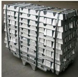 China High Quality Lead Ingot 99.00% ~99.99% on sale