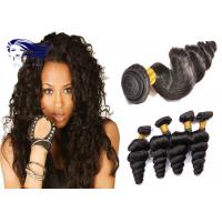 Unprocessed 100 Virgin Brazilian Hair Extensions Beautiful Gloosy Manufactures