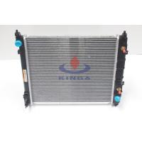 2011 nissan sunny radiator , custom aluminum car radiators with 16mm thickness Manufactures