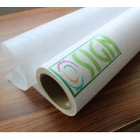 China Solvent PVC Flex Sheet With Good Ventilation And Light Transmission For Billboards on sale