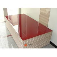 Internal 9mm / 10mm Moisture Resistant MDF Board , Red Furniture / Office Partition Panels Manufactures