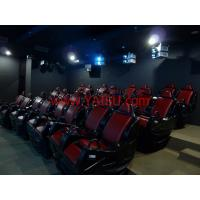 042-2007-Tianjin China Youth Activity Center future-4D Motion 60 Seats theater-3D 4D 5D 6D Cinema Theater Movie Motion Chair Seat System Furniture equipment facility suppliers factory Manufactures