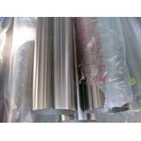 Buy cheap Welded Stainless Steel Seamless Pipe,Austenitic polished 304 stainless steel from wholesalers