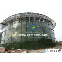 Enamelled Glass Anaerobic Sludge Digestion 200 000 Gallon Water Tank Manufactures