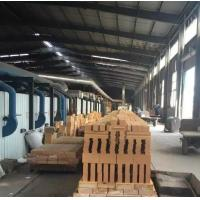 High Heat Refractory Bricks  For Industrial Magnesite & steel refining Furnace Manufactures