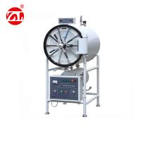 Steam Pressure Tester For Hospital , Pharmaceutical Factory And Scientific Etc Manufactures