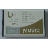 China Wholesale Mobile Phone Battery on sale