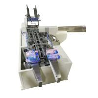 Carton Box Packing Machine With PLC / Servo Control System For Non - Woven Fabrics Manufactures
