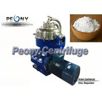 Solid Liquid Starch Industrial Separator , Nozzle Discharge Disc Centrifuge 30kW Manufactures