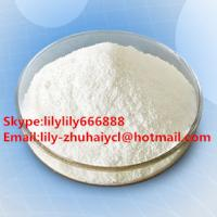 Quality 99.9% 1,3- Dimethylamylamine HCL / DMAA Sports Nutrition Fat Burning Steroids 105-41-9 for sale