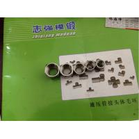 Buy cheap Hydraulic Adapter Fittings Fixed Female Screws from wholesalers