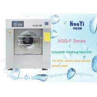 Electric / Steam Heating Industrial Laundry Washing Machine With Inverter System Manufactures