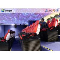 High Technology Motion 5D Cinema Simulator Theater Seating With Cup Holder Manufactures