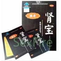 China Male Herbal Penis Enlargement Pills For Sexual Enhancement , Herbal Enhancement Pills on sale