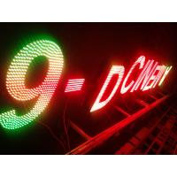 outdoor single color, full color led channel letter signs for good advertising Manufactures