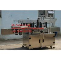 Labeling Machine Type and Electri Driven Type Label Applicator Manufactures