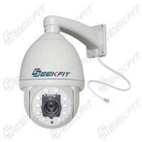 IR IP high speed dome network surveillance camera Manufactures