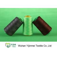 4000Yards 40/2 100% Spun Polyester Thread In Different Colors Spool Thread Manufactures