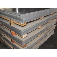 5657 Aluminum Sheet Plate Be Weld By Resistance Welding Arc  And Gas Torch Manufactures
