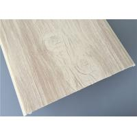 China 30cm High Glossy Pvc Wood Panels Fire Resistance For Hospital / Living Room on sale