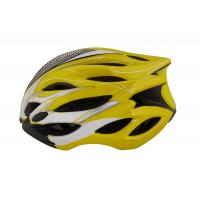 China 58cm-61cm L Size Bike Riding Helmets For Adults Man And Woman on sale